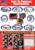 Industrial Maxi Cooler - Image 1