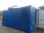 Macvic Generators - Image 2